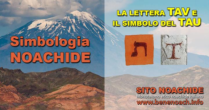 La lettera TAV e il simbolo del TAU