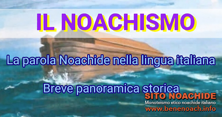 "La parola ""noachide"" (video)"