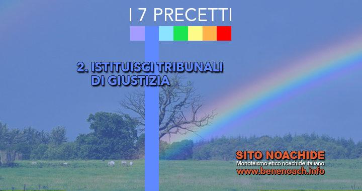 2. Istituisci tribunali di giustizia