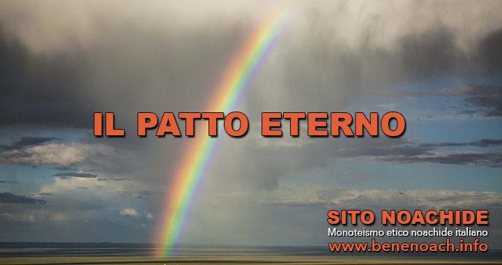 Il Patto eterno (Berit Olam)