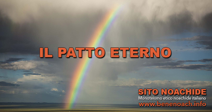 Il Patto eterno (Berit Olam)